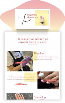 Landing Page для Nail-мастера Belonail.ru