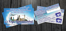 """Визитка для тур.фирмы """"Клуб путешествий"""""""