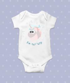 иллюстрация футболка для малышей