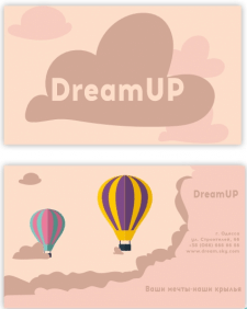 DreamUp_2