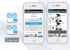 iSmile для Iphone