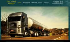 Fuel trade market