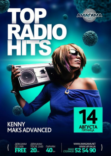 "Афиша "" Top radio hits"""