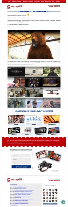 Сопровождение сайта на MODX