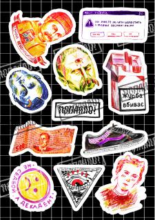 Набір ілюстрацій для магазину стікерів