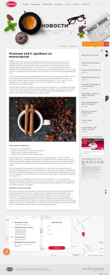 ГЕМИНИ (кофе)