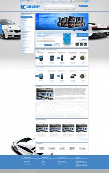 Дизайн интернет магазина автомасел