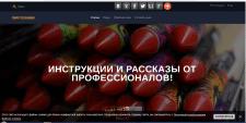 Сайт о пиротехнике