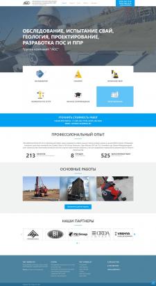 Обследование, геология - по Казахстану
