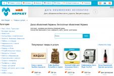 Торгово-информационный портал «Мой Маркет»