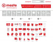 Сайт рекламного агенства VMESTE
