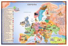 Мапа Європи