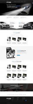 Сайт для торговой марки KAIXEN