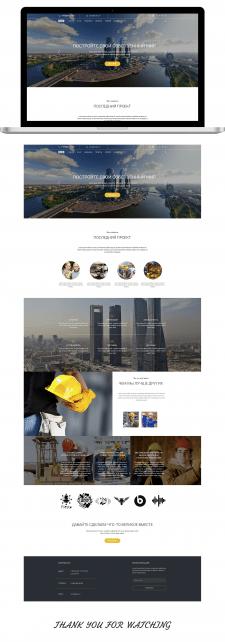 Сайт строительной компаниии