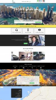 Лендинг по аренде квартир и машин в ОАЭ