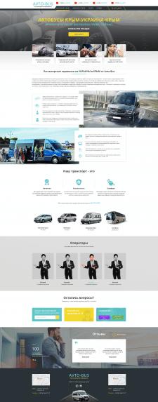 Сайт перевозчика AVTOBUS - Билеты онлайн