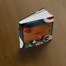 """обложка  к книге """"Интим на терелке"""""""