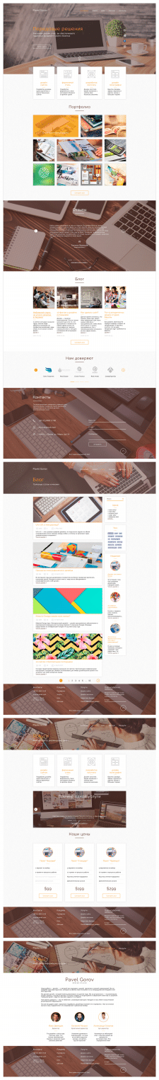 Wordpress-шаблон сайта-портфолио для дизайнера