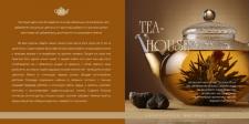 Верстка, Дизайн. Внутренняя страница, чайного каталога.