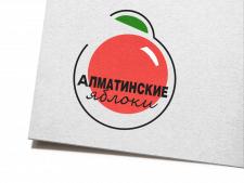 """Лого для конкурса """"Алматинские яблоки"""""""