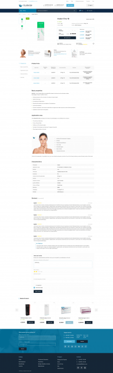 Дизайн и верстка интернет-магазина