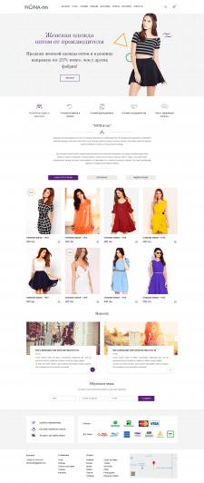 NonaTm - магазин женской одежды