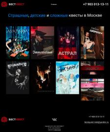 BestQuest - лучшие квесты в Москве