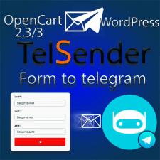 Telsender for Opencart
