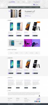 Создание Интернет-магазина TvoyCDMA