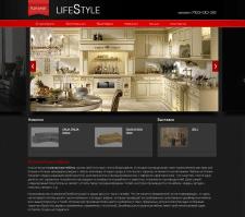 "Сайт для салона ""LIFE STYLE"""