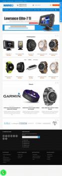 Интернет магазин gps навигации