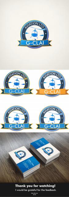 Логотип для авиационной компании