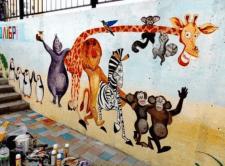 "Роспись стен, мурал """"Мадагаскар"""""