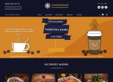 Наполнение сайта сети ресторанов.