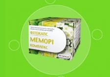 Фитокапс Мемори