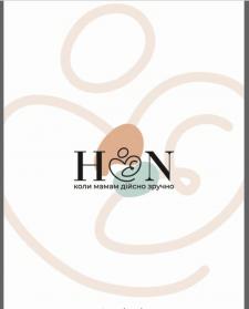 слоган для бренда одежды для беременных