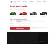 Форма заказа (HTML, CSS, PHP, jQuery, XML)