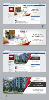 #Дизайн обложок#на Facebook #для компании Атланта#