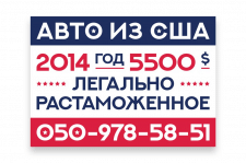 Banner #310715