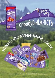 Постер для рекламы шоколада
