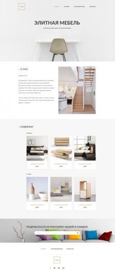 Дизайн сайта ПУФ