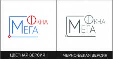 лого компании по продаже окон