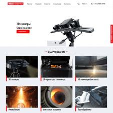 Разработка сайта для компании «НИССА Диджиспейс»