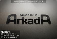 """Логотип для ночного клуба """"ArkadA"""""""