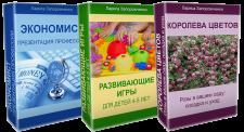 Обложки для инфо-продуктов