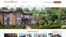 Сайт по реализации проектов домов
