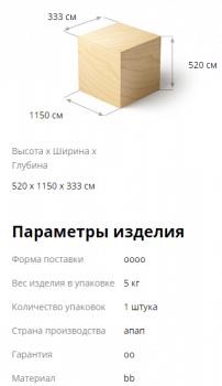 Картинка с параметрами изделия OpenCart