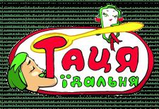"""Оновлення сайту для ресторану """"Таця"""""""