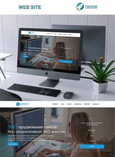 #Редизайн первого экрана сайта#SEO#