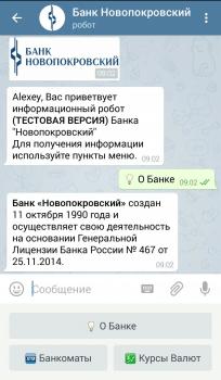 Информационный робот telegram для Банка